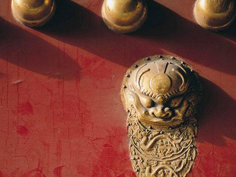 feng shui taoísmo construcciones chinas Elementos Mitológicos Arquitectura 2